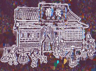 山崎屋絵図